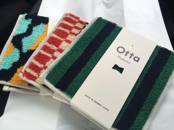 Ottaを購入!