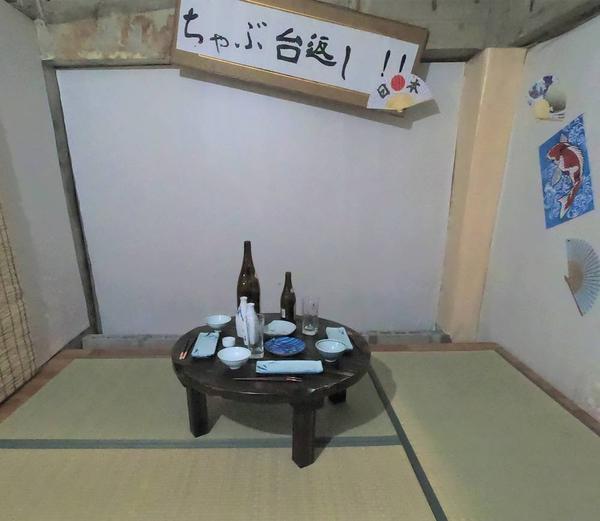 日本初で現在他のお店には無い「ちゃぶ台返し」だそうです