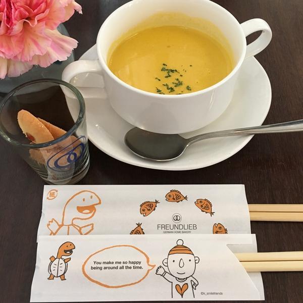 本日のスープセット +¥700