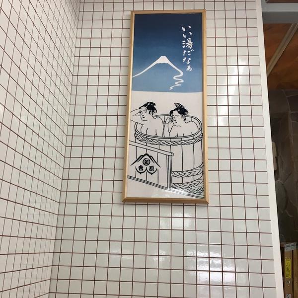 店内は温泉を模したデザイン