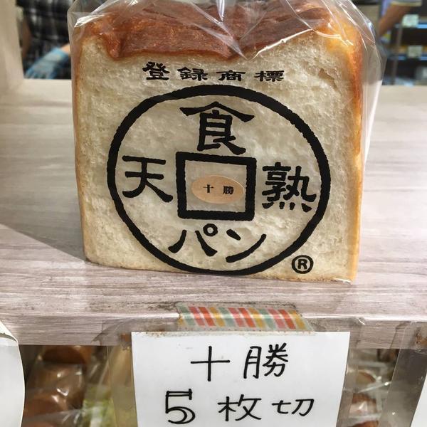 看板メニューの食パン