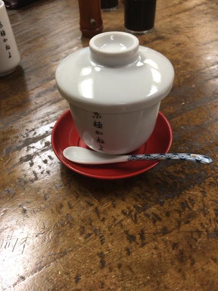 茶碗蒸し650円