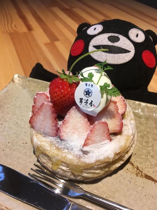 いちごパイ380円
