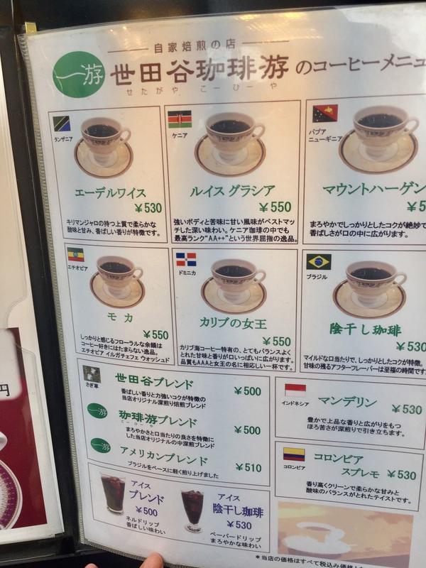 オススメのコーヒー達♫