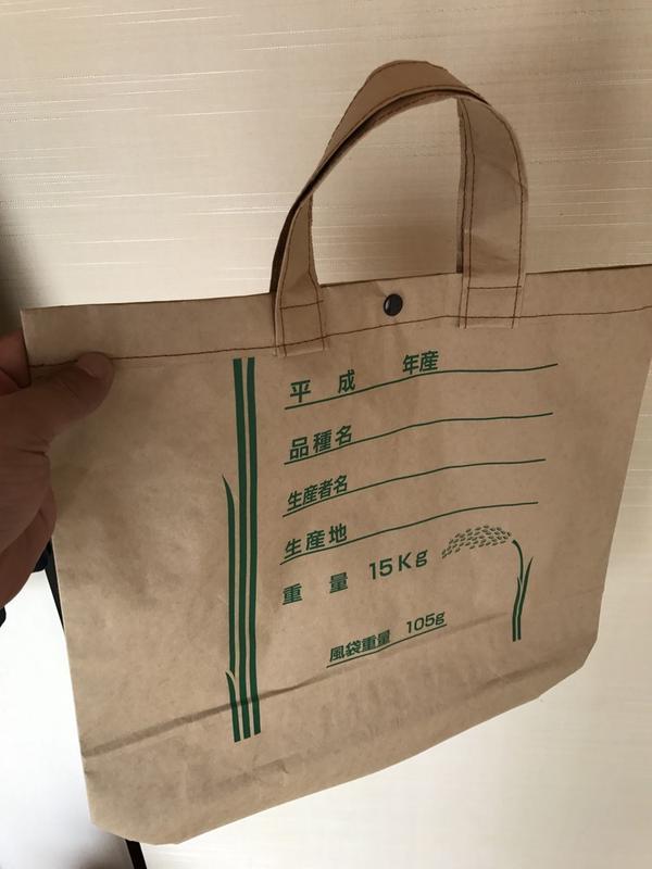 米袋バック