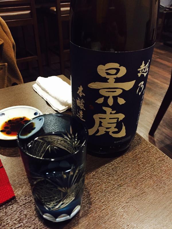 美味しい日本酒がいくつか置いてあります😋