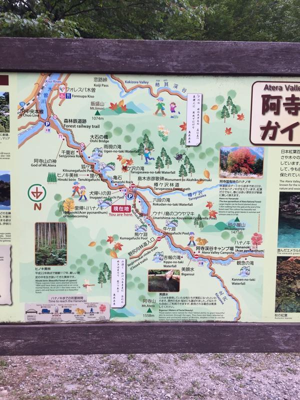 樽ヶ沢駐車場にあるガイドマップ