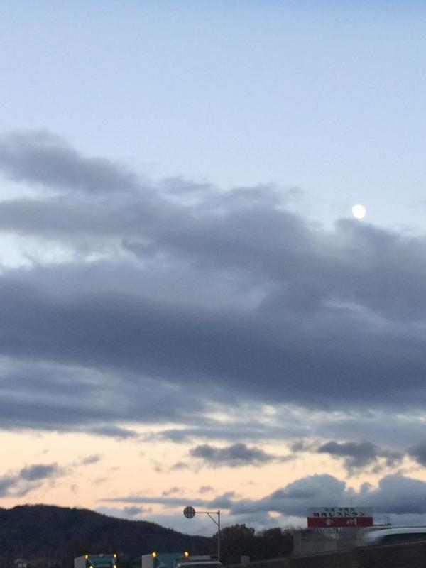 夕陽が 綺麗 ですよ〜!