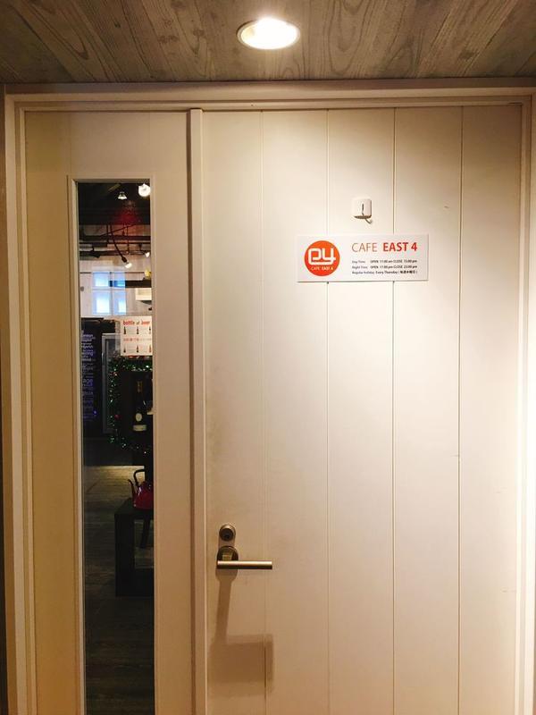 Cafeの入口