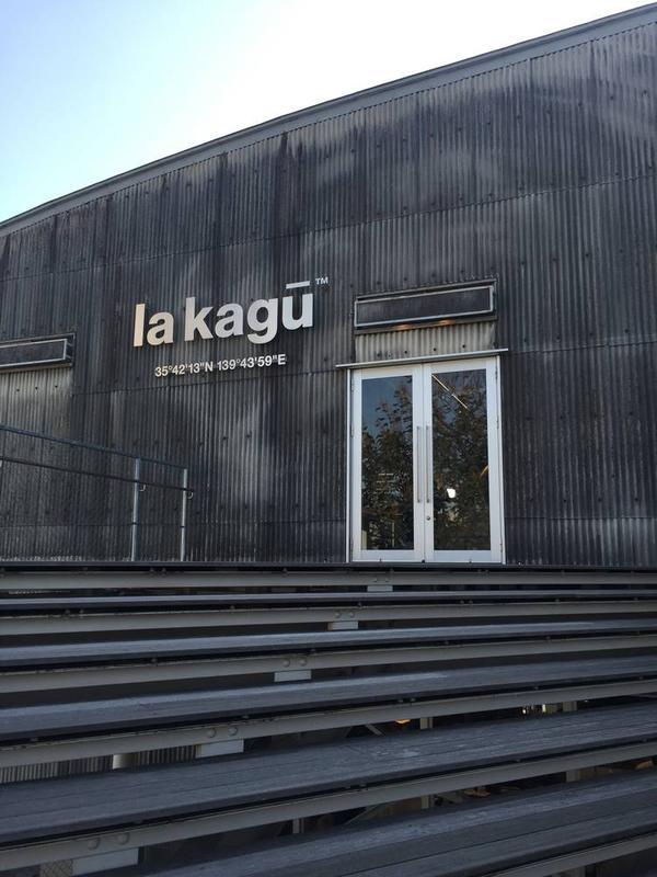 la kaguの中のカフェ