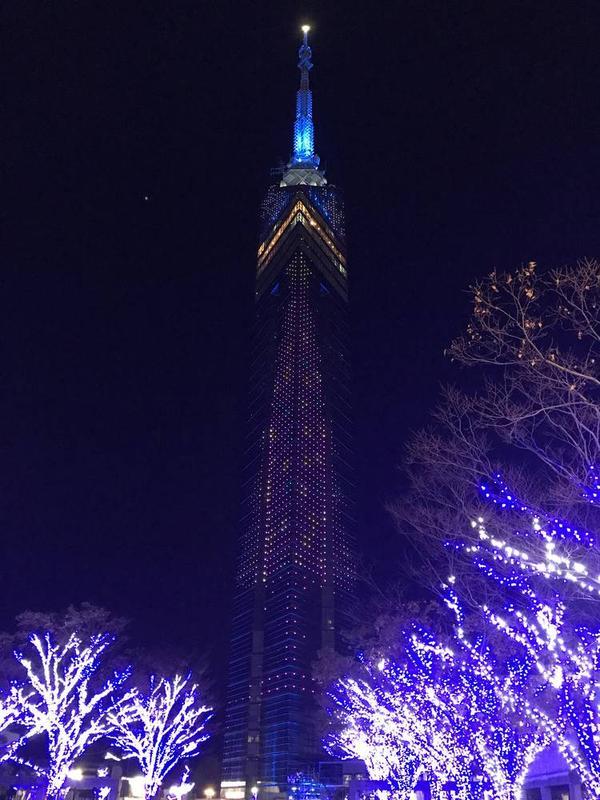 タワーのライトアップ