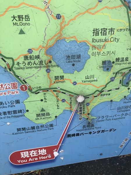 地図ん中のJR西大山駅