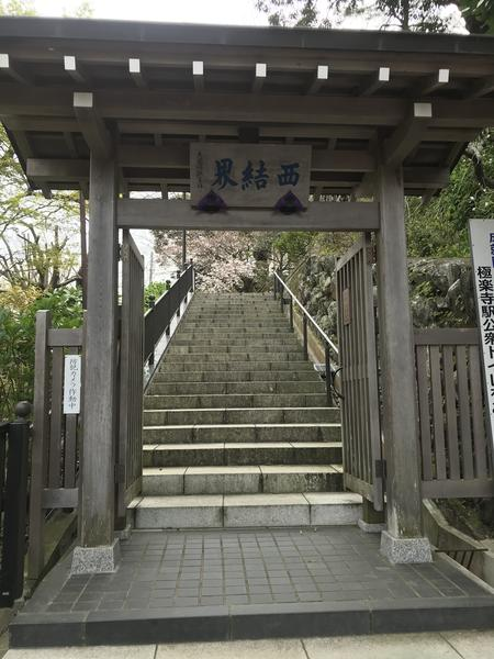 108段の階段