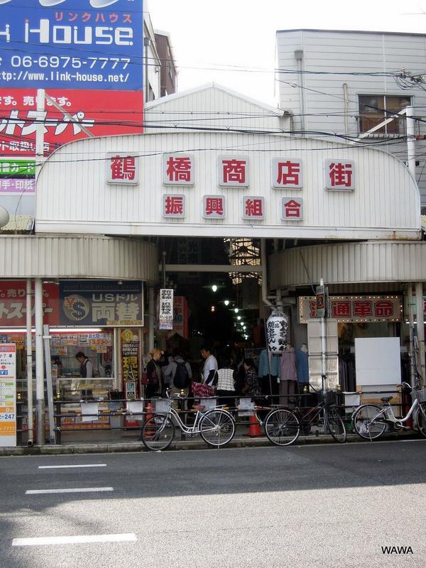 鶴橋商店街 (大阪市生野区)