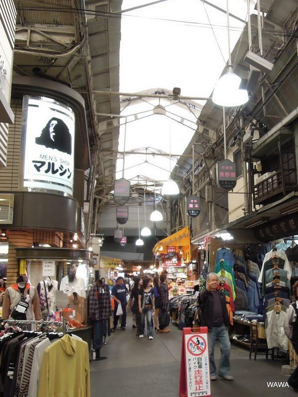 つるしん11班通り 鶴橋本通鶴進会(生野区) 鶴橋の商店街
