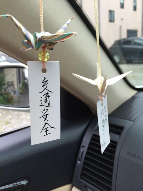 銀水折り鶴