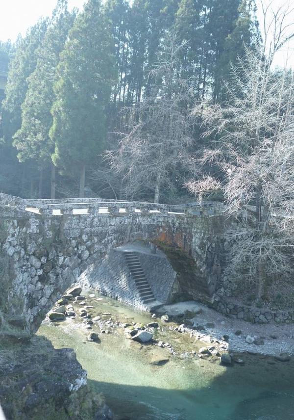 二俣橋の由来