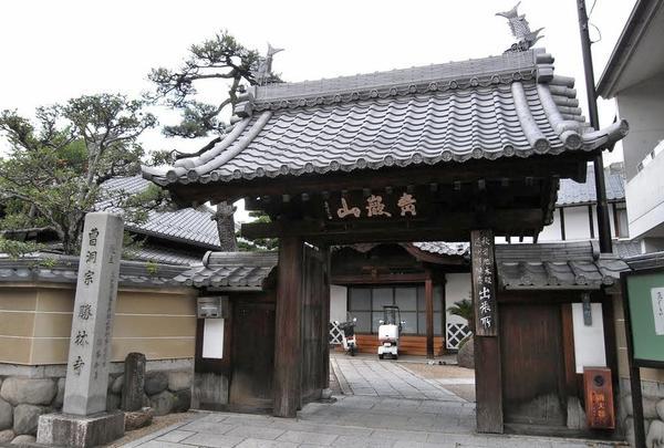 勝林寺とその界隈