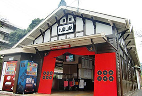 「真田丸」仕様 南海電鉄・九度山駅