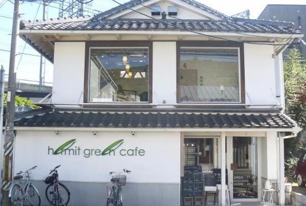 ハーミットグリーンカフェ 大山崎店
