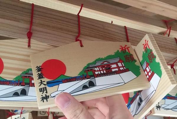 釜蓋神社の写真・動画_image_94046