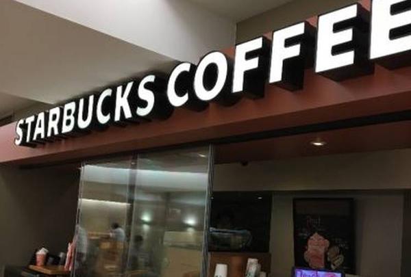 スターバックスコーヒー浜松駅新幹線ラチ内店