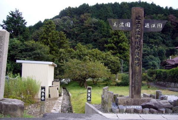 滋賀県と岐阜県の境「寝物語の里」