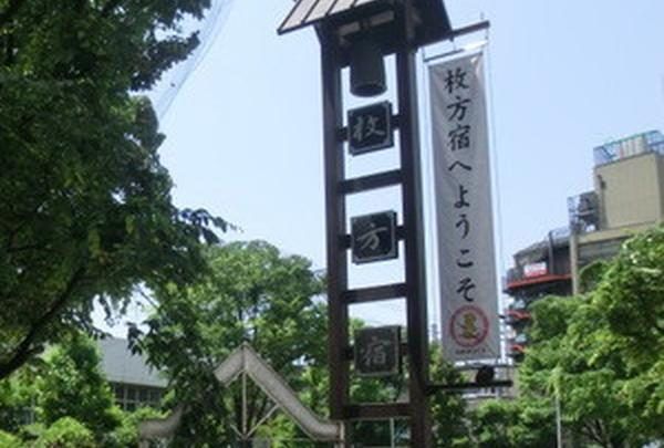 岡本町公園の写真・動画_image_181967