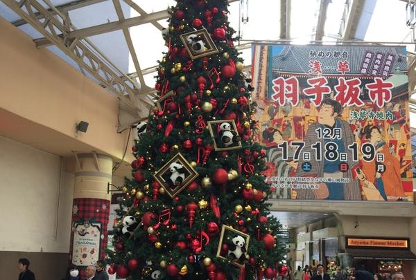 上野駅の写真・動画_image_205924