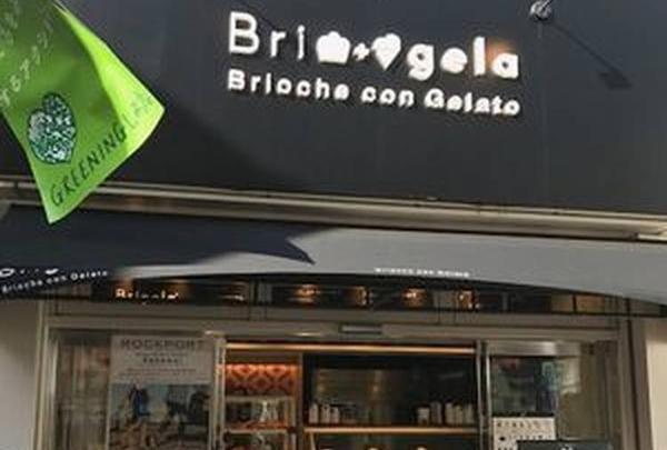 ブリジェラ