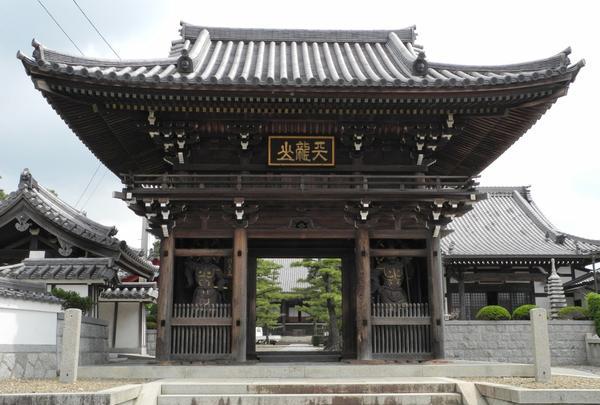 第21番 常楽寺