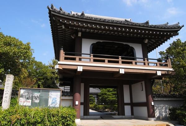 第87番 長寿寺