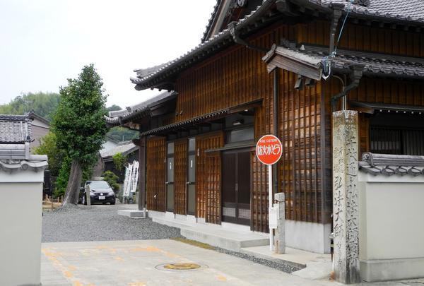 第32番 妙音寺