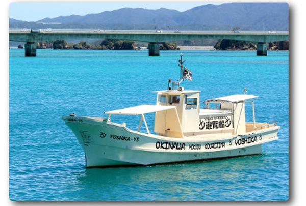 古宇利島遊覧船YOSHIKA-YS号