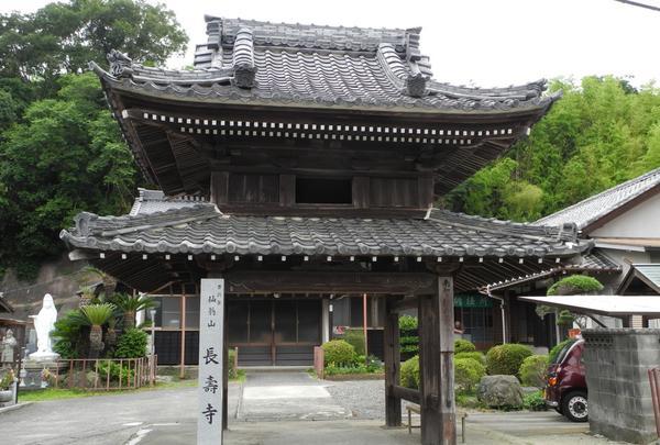 第8番 長寿寺