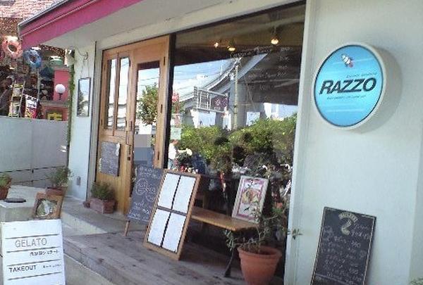 【移転】pizzeria gelateria RAZZO