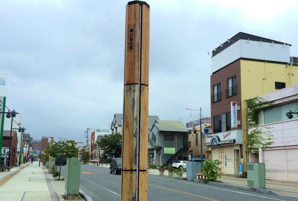 富士山本宮浅間大社 参道