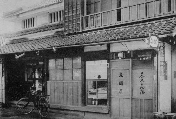 黒木米屋の写真・動画_image_49737