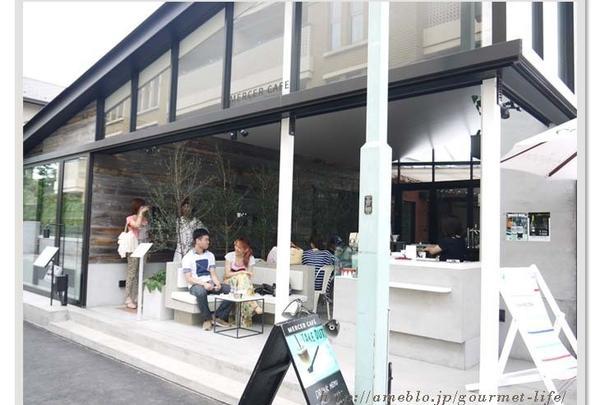 マーサーカフェ 鎌倉店