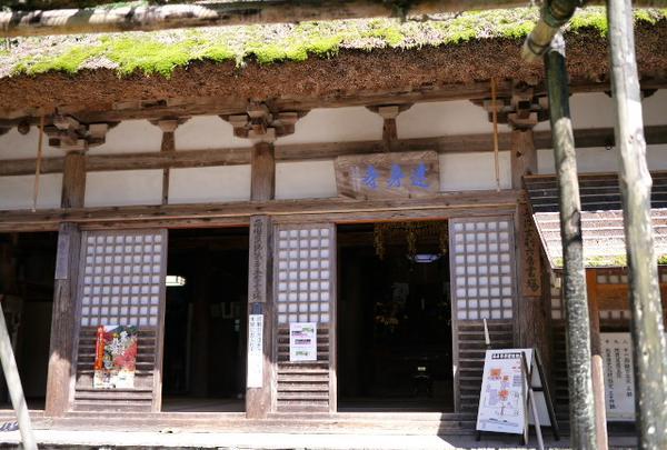 達身寺の写真・動画_image_201399