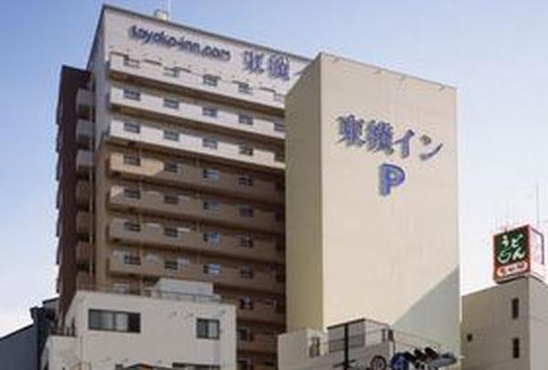 東横INN阪神尼崎駅前
