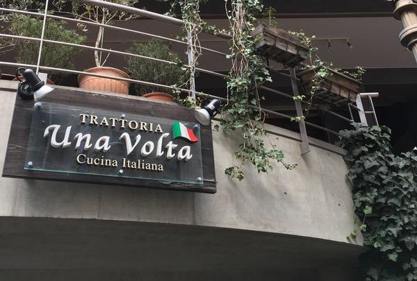 トラットリア・ウナボルタ