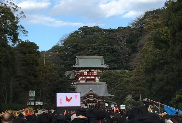 鶴岡八幡宮です