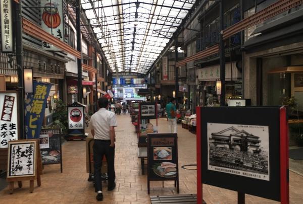 熱海駅前 平和通り商店街