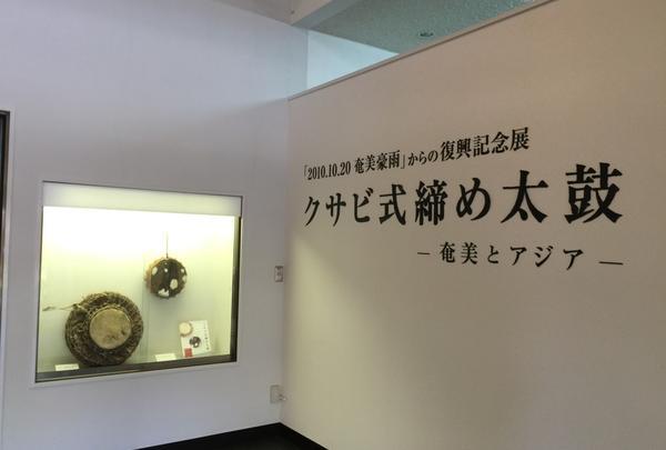 奄美アイランドの写真・動画_image_61423
