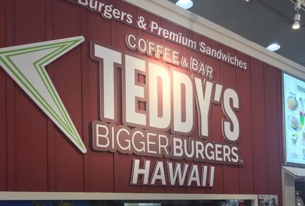Teddy's Bigger Burgers 横浜みなとみらいワールドポーターズ店