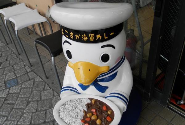 横須賀海軍カレー本舗の写真・動画_image_152670