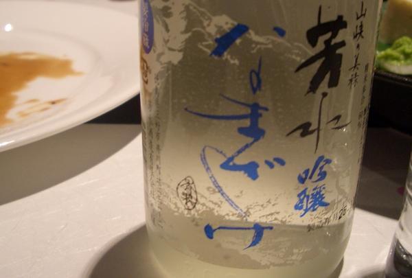 日本酒も!