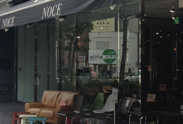 NOCE堀江店