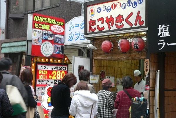 大阪で1番おいしいたこやきくん